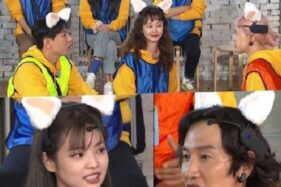 Running Man 525. (Soompi)