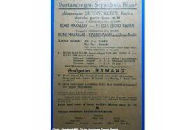 Iklan pertandingan besar pada tahun 1954 antara Bond Makassar melawan Bond Kediri. (Facebook-Indonesia Tempo Doeloe)