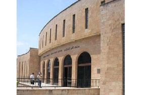 Dikecam Presiden hingga Menteri, Museum Israel Tunda Pelelangan Barang Antik Islam