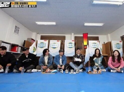 Running Man 535. (Soompi)