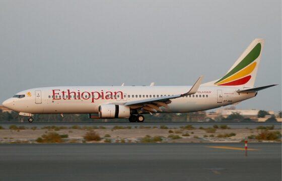 Ethiopian Airlines Penerbangan 409 jatuh di perairan laut Mediterania pada 25 Januari 2010. (Wikimedia.org)