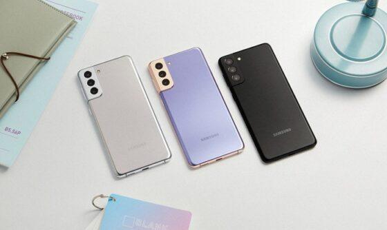 Samsung Galaxy S21+ 5G (Istimewa).