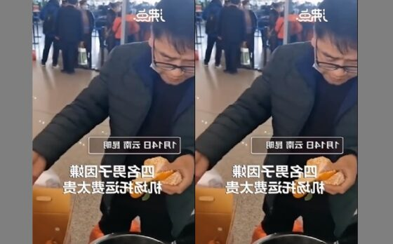 Tangkapan layar Video Feidian di Sina Weibo. (Global Times)