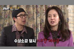 Running Man 536: Menang Award Ha Ha Minta Maaf Lupa Sebut Nama Ji Hyo