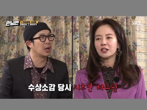 Song Ji Hyo dan Ha Ha di Running Man 536 pekan ini. (Soompi)