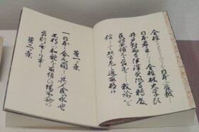 Sejarah Hari Ini: 31 Maret 1854, Konvensi Kanagawa Ditandatangani