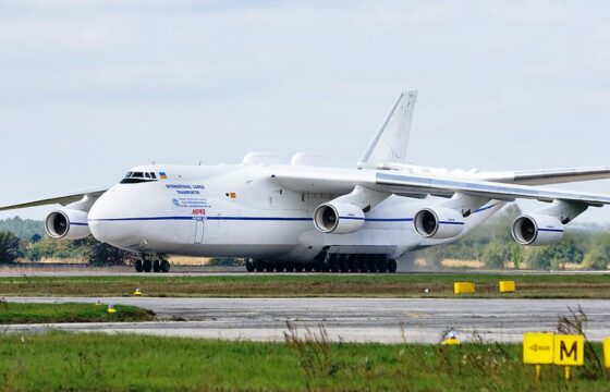 An-225 Mriya/wikipedia