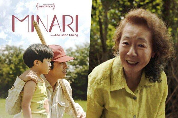 Ini Dia Aktris Korea Selatan Pertama Raih BAFTA