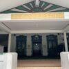 Kayu Bangunan Masjid Ini Didatangkan dari Keraton dan Diangkut dengan Sapi