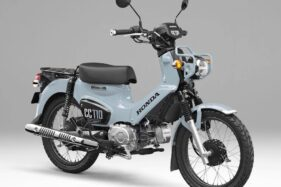 Puko Blue CC 110, Honda Bebek Imut Seharga Rp44 Juta