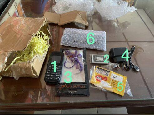 Petugas Rutan Solo Temukan Handphone, Diduga Dilempar dari Luar Dinding Rutan