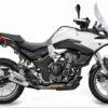 Voge 500DS, Motor Adventure Premium untuk Pasar Inggris