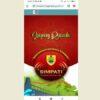 Aplikasi Simpati Diluncurkan, Isinya Informasi Lengkap Soal Wisata Sragen
